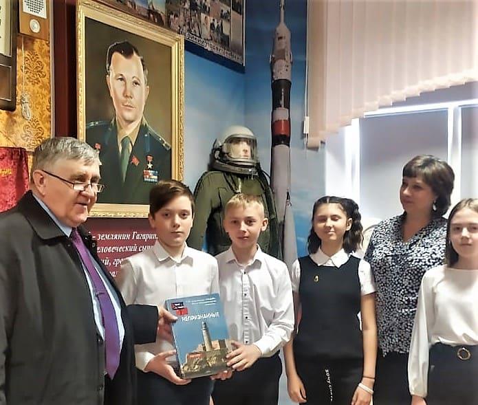 Батайские школьники пойдут по следу операции «Анадырь»